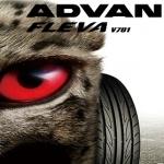 Yokohama Advan Fleva V701 : un pneu vert UHP